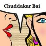 Chudakkar Bai Profile Picture